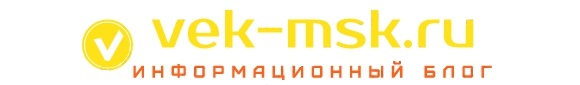 vek-msk.ru