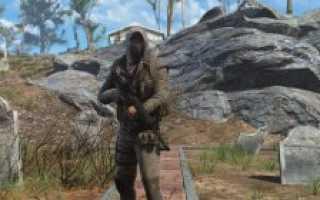 Fallout 4 моды на броню для девушек