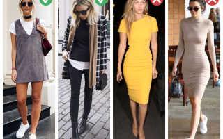 Как одеваться очень худым девушкам. Брюки для худых девушек