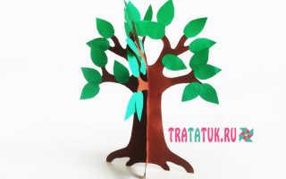 Осеннее дерево из бумаги своими руками. Осенние деревья из бумаги