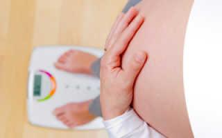 Прибавка веса во время беременности: когда и сколько