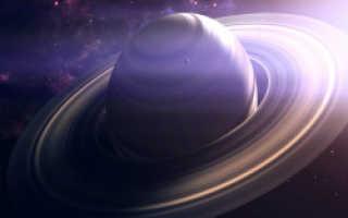 Кольца Сатурна: Почему и из чего состоят? Почему вокруг сатурна кольца