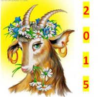 Маска козы на голову из бумаги распечатать. Маски животных