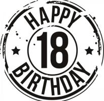 С днем рождения любимая доченька 18 летием
