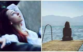 Что делать, если очень одиноко? Мне очень одиноко – что делать