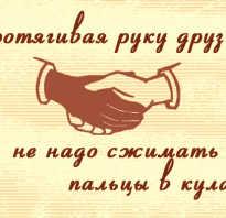 Хорошие цитаты про дружбу. Цитаты про дружбу