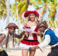 Пиратская свадьба: сценарий, образы, конкурсы. Пиратская свадьба