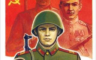 Советские открытки с 23 февраля мужчинам