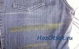 Как очистить засохшую краску на джинсах. Как удалить краску с джинсов
