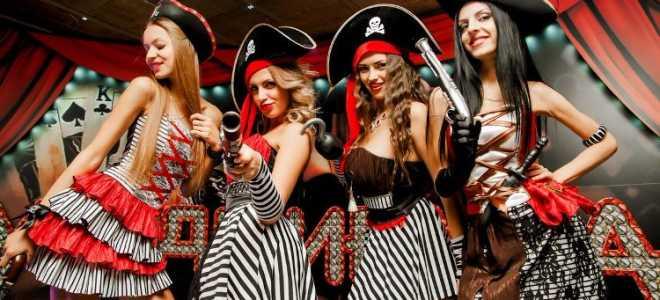 Пиратская вечеринка. Пиратская вечеринка для взрослых и детей