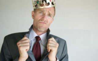 Мой муж эгоист! Как перевоспитать? Что делать, если муж эгоист