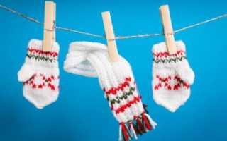Как правильно стирать шерстяные вещи. Правила стирки одежды из шерсти