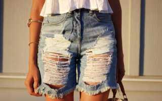 Рваные шорты из джинс. Как сделать шорты из джинс своими руками