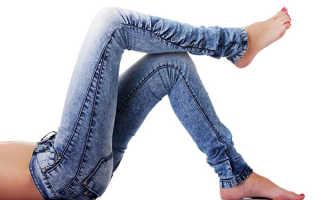 Как уменьшить джинсы? Стирка и другие способы усадки