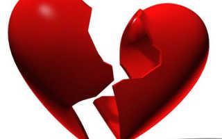 Как отомстить любовнице мужа? Как отомстить любовнице