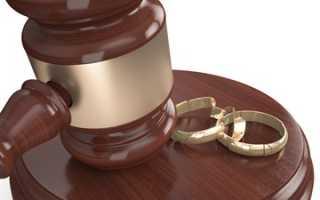 Госпошлина расторжение брака. Госпошлина за свидетельство о расторжении брака