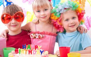 Где отпраздновать рождение ребенка. Где отметить детский день рождения
