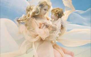 Как душа ребенка выбирает родителей? Дети выбирают родителей до рождения
