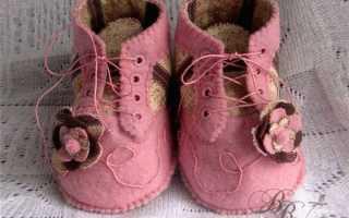 Из чего сшить обувь для куклы. Как изготовить обувь для куклы тильда
