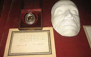 Что значит проступила маска смерти на лице. Маска смерти. А. С. Пушкин