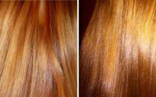 Как убрать желто рыжий цвет волос. Как убрать рыжину после окрашивания волос