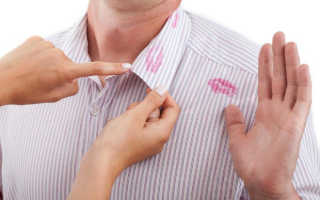 Как узнать изменяет ли парень или нет. Как понять, что муж изменяет