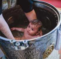 Что подарить дочке на крестины. Крещение малыша