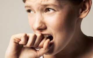 Избавляемся от страха с помощью заговоров. Заговори свой страх