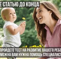 У ребенка 11 мес. Развитие детей в одиннадцать месяцев