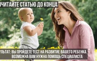 Что должен уметь ребенок в 11. Развитие детей в одиннадцать месяцев