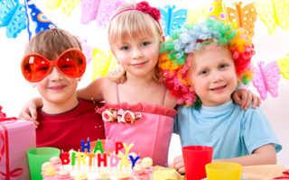 Сценарий детского дня рождения (для девочки)