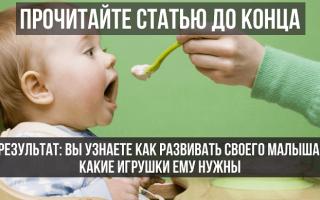 Ребёнок 8 месяцев развитие. Развитие ребенка на восьмом месяце жизни