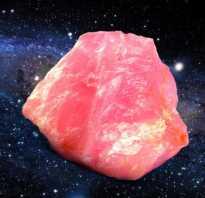 Значение камня розовый кварц. Розовый Кварц
