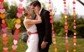 2 года бракосочетания. Бумажная свадьба. лет. Бирюзовая свадьба