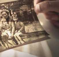 Родословная архив фамилий. Что означает фамилия? Как узнать