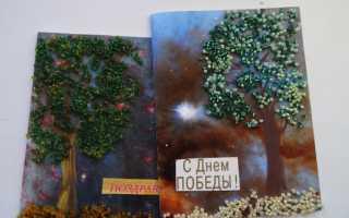 Как сделать открытку из бисера? Открытки из бисера на день рождения