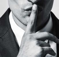 Почему он молчит? О чем говорит мужское молчание