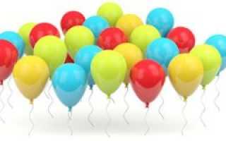 С днем рождения мы желаем тебе. Поздравления с днем рождения в стихах
