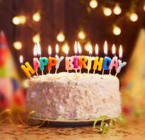 Можно ли отмечать день рождения заранее? Разбираемся подробно