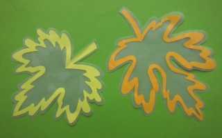 Мастер-класс: осенние листья из бумаги. Осенние листья из бумаги