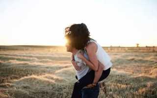Как объясниться в любви девушке. Признание в любви девушке