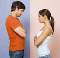 Как помириться с мужчиной. Способы помириться с парнем