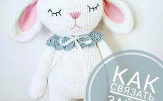 Вязаные зайцы игрушки. Вяжем крючком ушастых зайцев. Схемы и описание