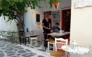 Греческие традиции. Традиции и обычаи греков