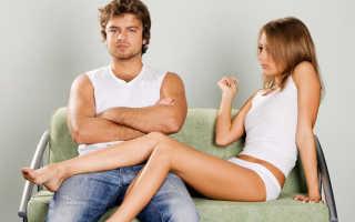 Что спросить у девушки при ссоре. Если ты поссорился с девушкой
