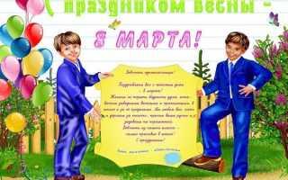 Поздравление одноклассниц на 8 марта италики