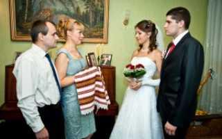Обряд благословения. Благословение родителей на свадьбе