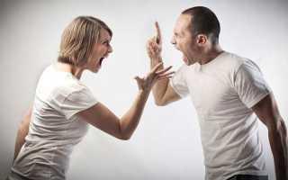 Если мужчина обижается на женщину. Что делать, если парень обиделся