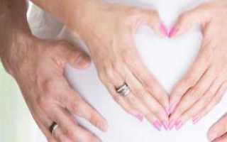 Подать на развод беременной женщине. Процедура развода с беременной женой