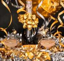 С новым годом л. Поздравления и тосты на новый год